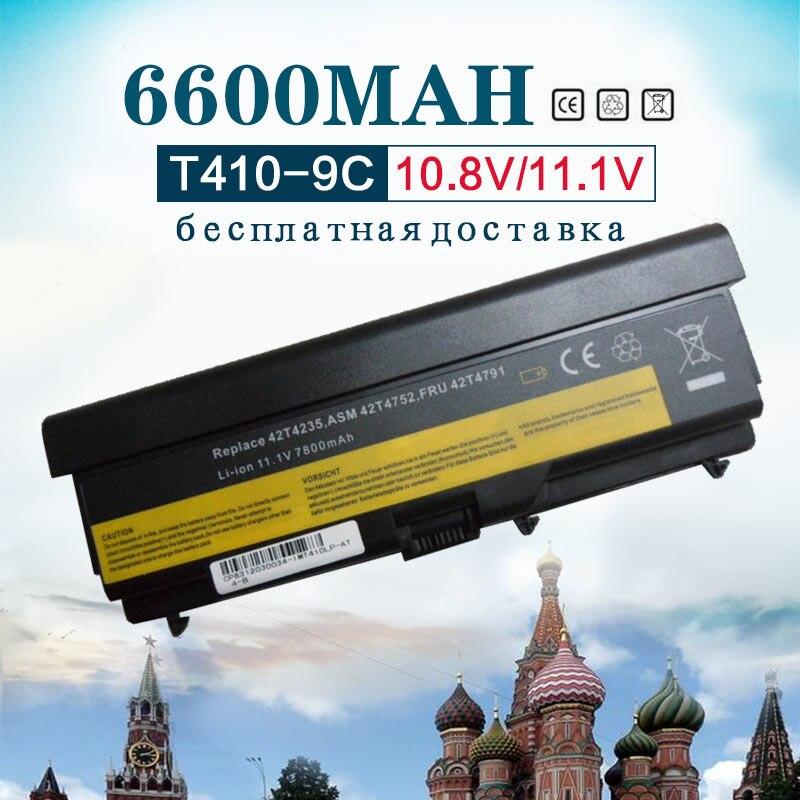 купить 9Cell 7800mAh Battery For Lenovo ThinkPad W520 L410 L412 L421 L420 L510 L512 L520 SL410 SL510 T410 T410i T420 T510 T520 Edge 14 по цене 1417.15 рублей