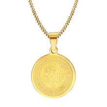 29mm Name Engraved Allah Round Metal Tag Necklace in Stainless Steel Free shipping PN-637