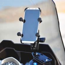 "Motorcycle 1"" Rubber Ball Motorcycle pump mount base+Ball Head Socket Arm + Universal X Grip Cell Phone Holder For GPS Phone"
