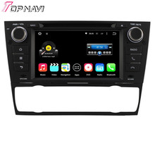 Quad Core Android 5.1.1 Car Radio For E90/E91/E92/E93 2005 2006 2007 2008 2009 2010 2011 2012 With DVD Stereo Wifi Bluetooth Map