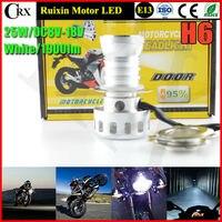 1set 25W White 1 T6 LED Motor Bike Moped ATVHeadlight Bulb DRL Light H6 DC 8V