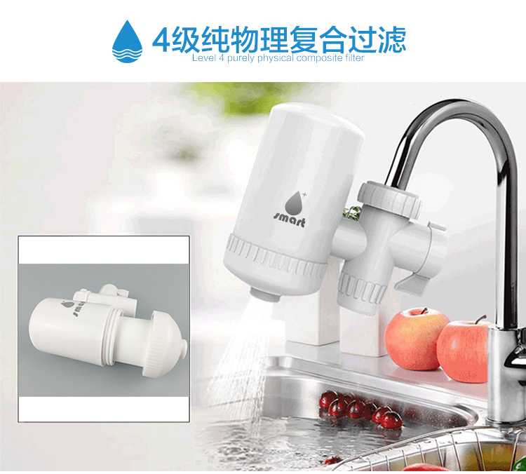 2017 Hot Mini Water Purifier Home Kitchen Healthy Direct Drinking Water Machine/water Purifier