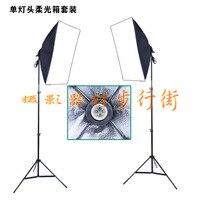 50 70 Single Lamp Softbox Photographic Equipment Photography Light Cotans Set Clothes Portrait