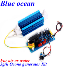FREE SHIPPING AC200V-AC240V/AC100V-AC120V adjustable 3g  Quartz tube type ozone generator Kit FOR WATER