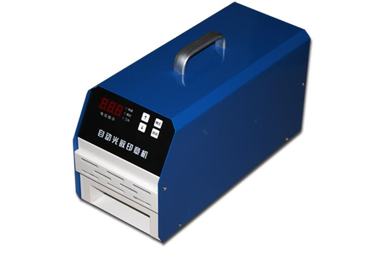 Mini Small Flash Stamp Machine With CE ISO Photosensitive Chapter