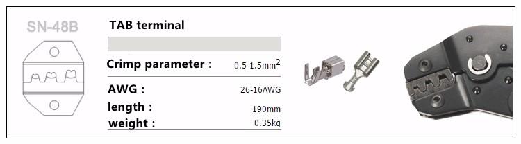connector discount car SN-48B 2