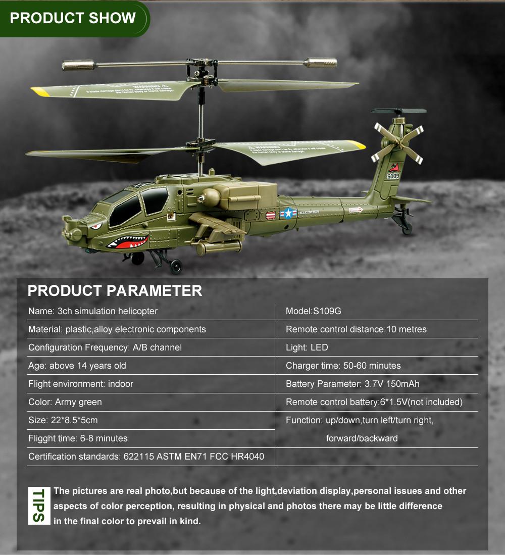 Apache AH-64 Remote Children 6
