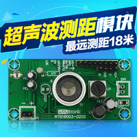 Ultrasonic Ranging Control Module Long Distance High Precision Blind Spot Small Distance Sensor UART Serial Port