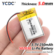 купить 3.7V 250mAh 502030 Lithium Polymer Li-Po li ion Rechargeable Battery Lipo cells For MP3 MP4 speaker Tachograph Car DVR Camera дешево