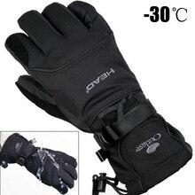 Мужские лыжные перчатки, флисовые перчатки для сноуборда, снегохода, езды на мотоцикле, зимние перчатки, ветрозащитные, водонепроницаемые, унисекс, зимние перчатки