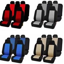 カーシートは、完全自動車席カバー安い四季普遍的な車インテリアアクセサリーシートプロテクターのための車
