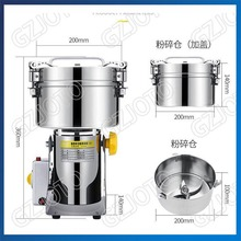 2500G Chinese Medicine Grinder Dry Food Mill Powder Machine 220V 50HZ Coffe Grinder 150g home small grinder chinese herbal medicine grinder whole grains small steel mill food powdering machine