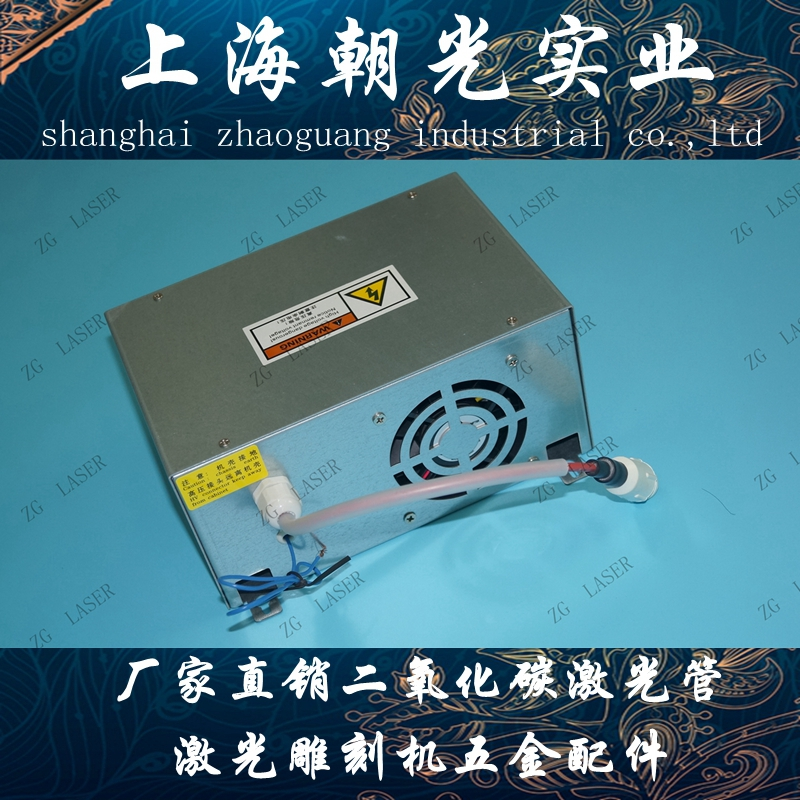 Mid-december, Chinese manufacturers direct marketing 60 w CO2 laser power source for