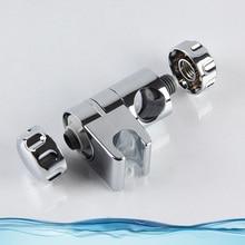 Новинка; Лидер продаж Насадки для душа кронштейн держатель подставка ABS замена регулируемый хромированный для Ванная комната