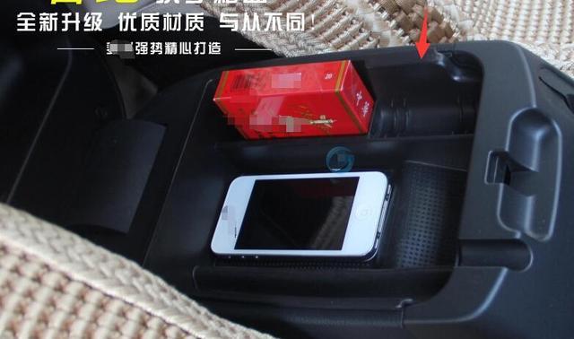 Para Kia Sportage 2011-2014 Preto de Plástico Pallet Armazenamento Container Caixa Apoio de Braço Central