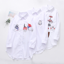 Button Up Turn Down Collar Long Sleeve Embroidery Blouse RK