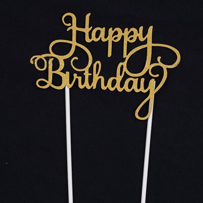 Кекс торт Топпер флаги с надписью Happy birthday двойные палочки для семьи день рождения приборы для декорации выпечки GQ999
