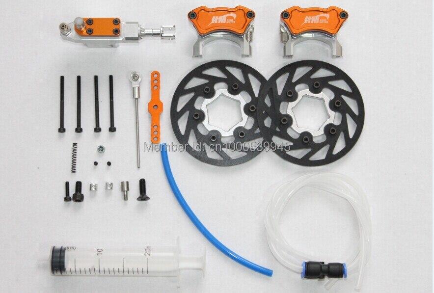 KM HPI Baja parts- baja 5b front Hydraulic brake system singular bulbs magic props white silver black
