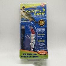 USB Rechargeable Flashing LED light Twitching Fishing Lures Bait Electric Life-like vibrate fishing 1PCS