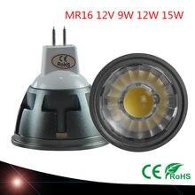10 PCSNew chegada de alta qualidade LEVOU Holofotes MR16 15 12 9 w w w 12 v regulável lâmpada do teto LEVOU natal Emissor legal warm white lamp