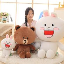 Classic cartoon Brown bear&cony plush toy Creative boutique doll High quality and low price 50cm
