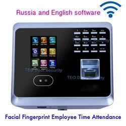 Biometrische Gesichts Fingerprint Mitarbeiter Zeit Teilnahme UF100PlusLow Kosten Gesicht Anerkennung System Gesicht Mitarbeiter Uhr