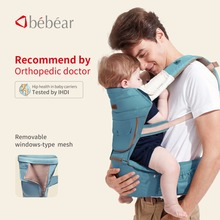 Bebear new hipseat prevent o-type legs 6 in 1 carry style load 20Kg Ergonomic baby carriers four seasons save effort kid sling