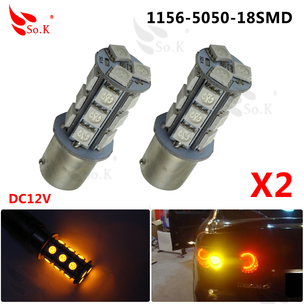1156 BA15S 18 SMD 5050 Red, White,Yellow LED Car Bulbs Lamp p21w R5W Turn Signal Reverse Lights Car Light Source parking