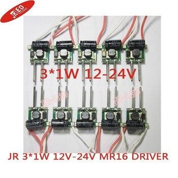 ¡Envío gratis! 10 Uds 3X1W LED 12 V-24 v MR16 controlador, 3*1W para MR16 controlador de copa de lámpara 3 uds 1W LED de alta potencia