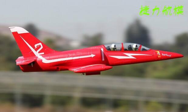 Jouet d'avion télécommandé RC EDF MINI L39 50mm