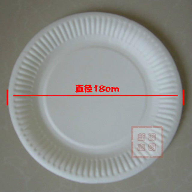 Free shipping 100pcs/lot 7inches plate white disposable plate disposable pallet fruit plate disposable paper & Free shipping 100pcs/lot 7inches plate white disposable plate ...