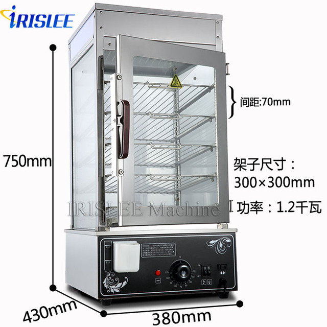 Commercial Electric Food Steamer Display Convenient Fast Food Steaming  Machine Steaming Cabinet Insulation Cabinet
