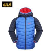 Jack Wolfskin ветровка Детские куртки для мальчиков Спорт на открытом воздухе Водонепроницаемый Термальность Пеший Туризм Лыжный Спорт Водонепр