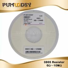 100Pcs 0805 SMD 1/4W chip resistor 0R ~ 10M 0 10R 100R 220R 330R 470R 1K 4.7K 10K 47K 100K 10 100 330 470 ohm