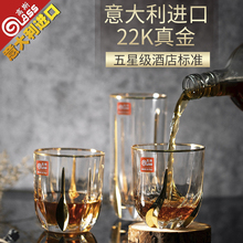 201mL-300mL Italy imported whisky glass crystal  pyrotechnic liquor spirits wine creative beer