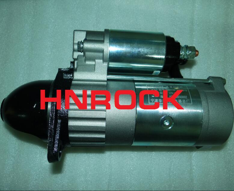 ORIGINAL BRAND HUATAI NEW STARTER MOTOR QDJ1308 FOR LAI DONG 1115ED. DONG NEI 4100. HUA FENG 495. HUA DONG 495