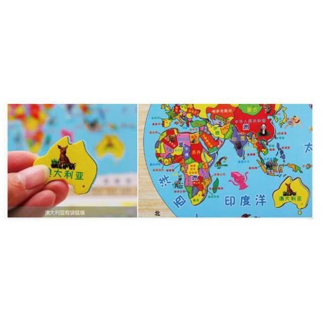 Online Shop 1pcs China Map World Map Floor Puzzle Children S