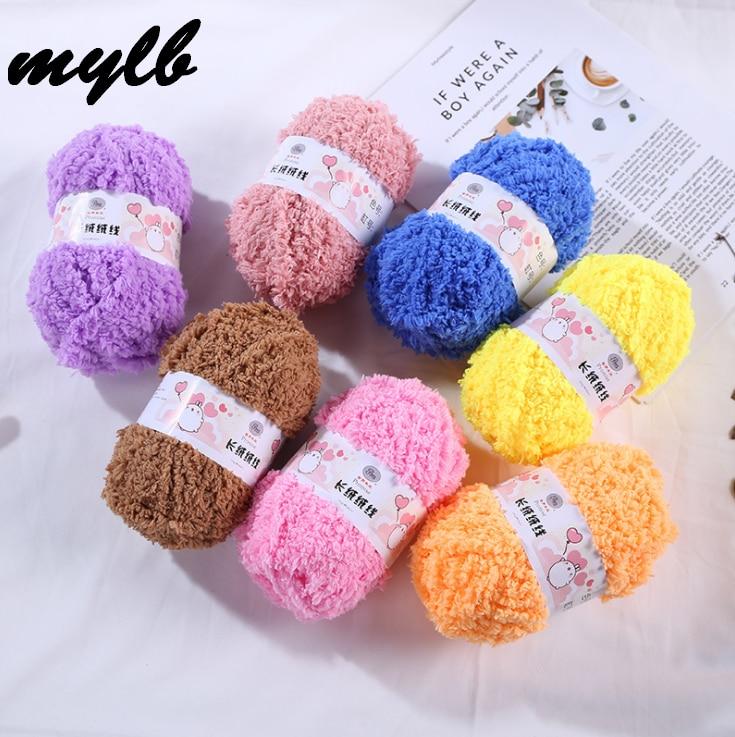 Mylb мягкая гладкая Высококачественная пряжа для детей, ручная вязка, цветная шерстяная пряжа, вязаный свитер, одеяло, шапка, шарф, носки, сделай сам, рукодельная пряжа|Пряжа|   | АлиЭкспресс