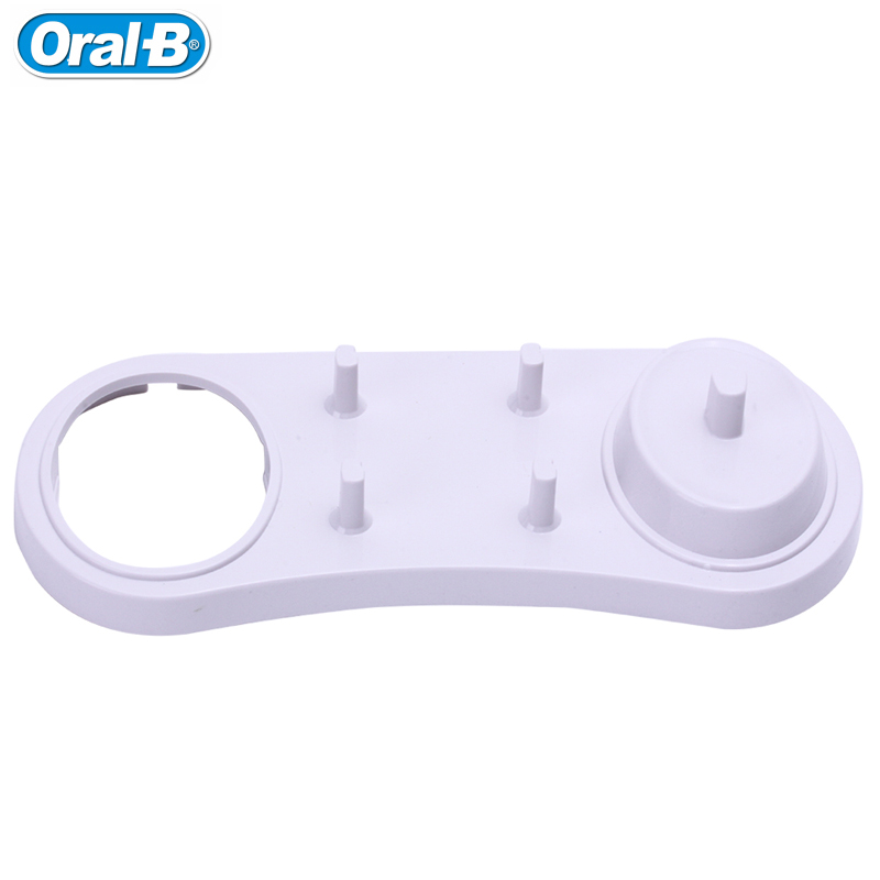 Electric Toothbrush Holder for Oral B Electric Toothbrush Case White or Black Heads Cap dust cap (suit 3757 D12 D20 D16 D10 D36) image