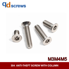304 M3M4M5 anti-theft screw with column non-self-tapping flat six-lobe head stainless steel