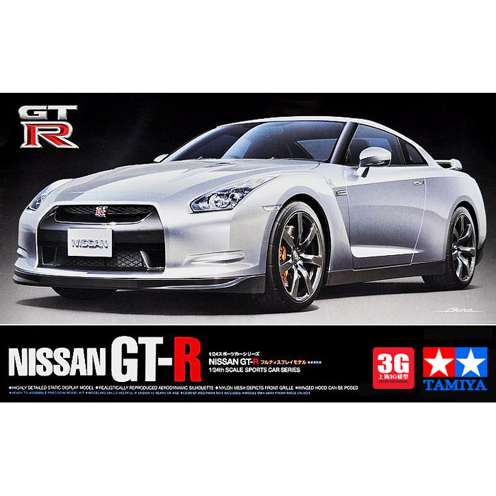 NISSAN 1/24 GT-R (R35) of Car Assembly Model 24300 1 32 scale jada jdm tuners ford gt datsun 510 chevy pickup honda nsx mazda rx 7 nissan skyline gt r r35 diecast racing model toy