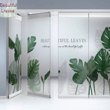 Beautiful Leaves glass sticker Custom size stained no-glue opaque Window Film adhesive vinyl Static Cling frosted office Nordic