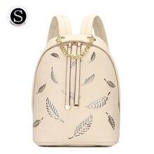 SENKEY Стиль женщины печати кожаный рюкзак 2017 школьные сумки для подростков цепи дизайнер рюкзак студентка известных брендов