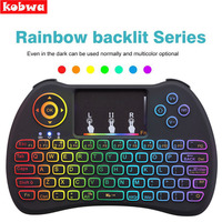 2.4GHz Fly Air Mouse Backlit Wireless Mini Keyboard H9 VS Rii i8 Touchpad for Android TV BOX Laptop for PS3 Backlight Gamepad