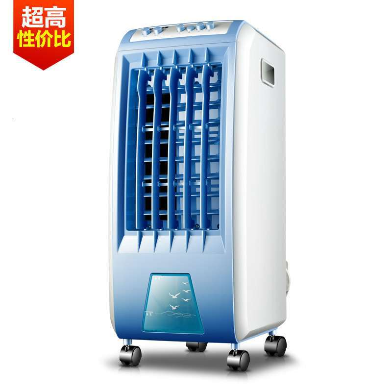 Hvac Cooling Fan : Cooling only air conditioning fan portable small