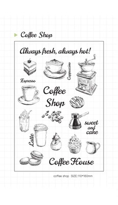 2017 brand new Scrapbook DIY Photo Album Account Transparent Silicone Rubber Clear Stamps Famous Coffee Shop 11x16cm