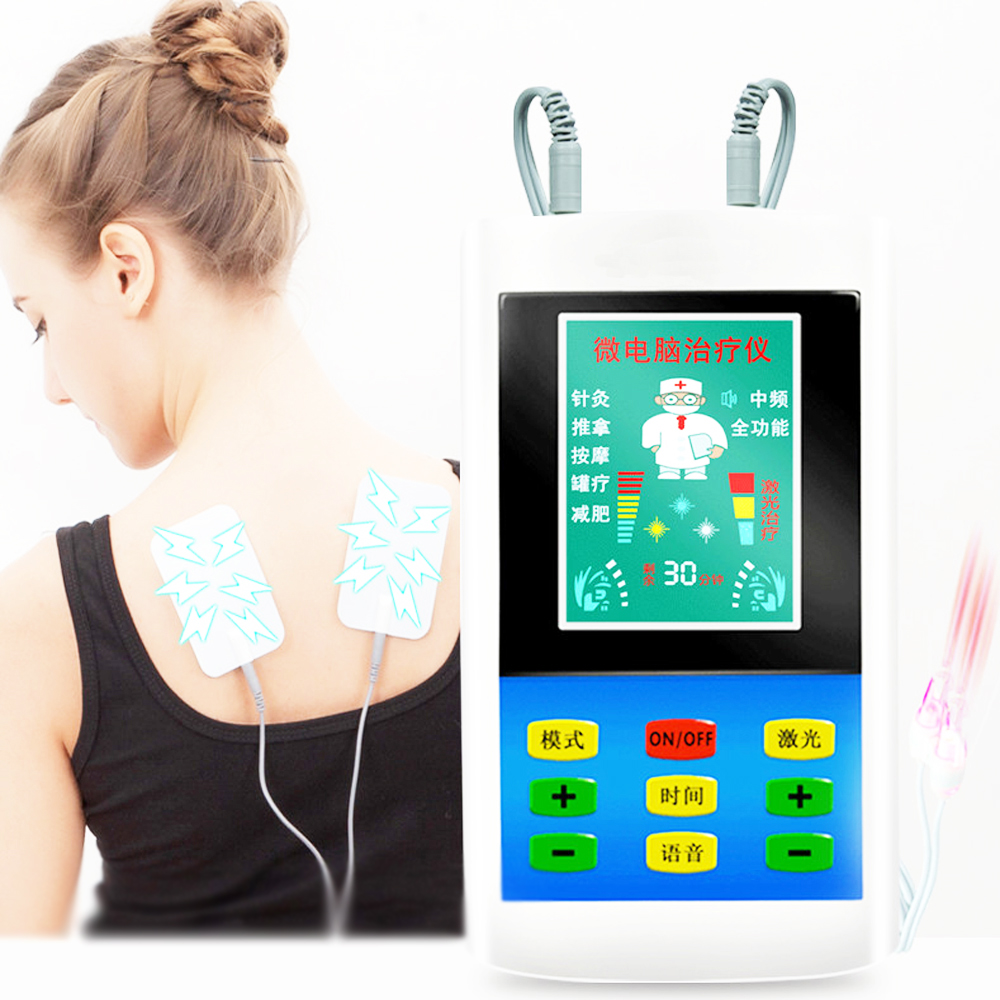 Intermediate frequency physiotherapy instrument laser therapy instrument cervical massage acupuncture massage massage equipment acupuncture physiotherapy device diabetic blood circulation model cardiovascular disease laser therapy