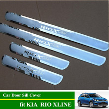 RIO X LINE Stainless Steel Door Sill Scuff Plates Car Door Sill Protective Cover for KIA RIO XLINE 2017 2018 2019 for kia rio 3 accessories door sill scuff plate guards door sills protector for 2017 2018 2019 kia rio 4 x line car styling