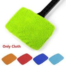 По уходу за автомобилем щетка из микрофибры ткани щетки без ручки чистящее устройство для окон автомобиля лобового стекла легко чистить для автомойки, очистки кисти