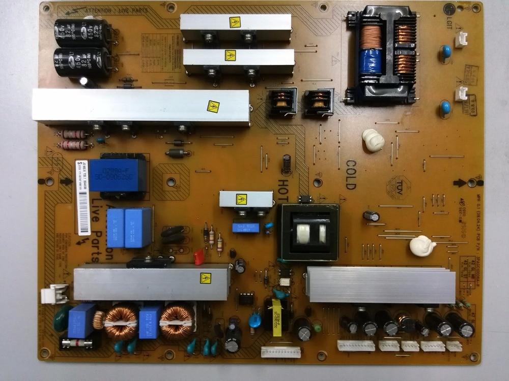 42PFL9509 power panel 2300KPG109A-F is used 47lg50yr power panel lgp47 08h eay4050530 is used